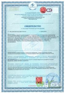 Клей полиуретановый Forbo 149-160